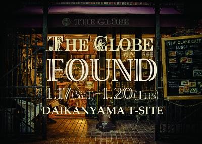 THE_GLOBE_tsutaya_spl.jpg