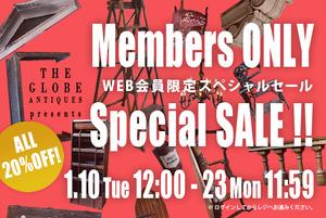 members_sale_01.jpg