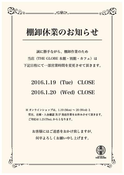 holiday_tana201601-02.jpg