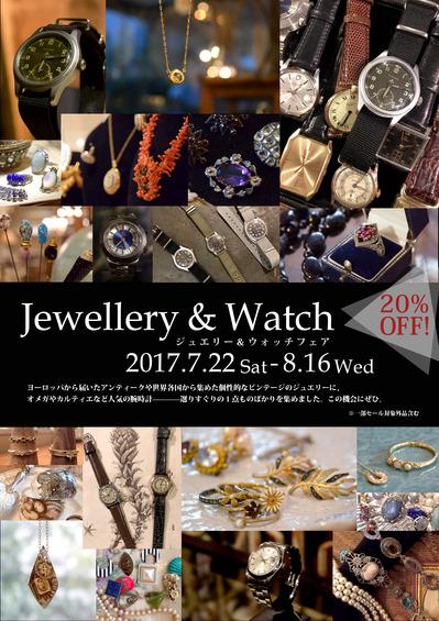 201707_accessories.jpg