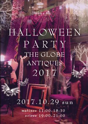 201710_halloween_preflyer-02.png