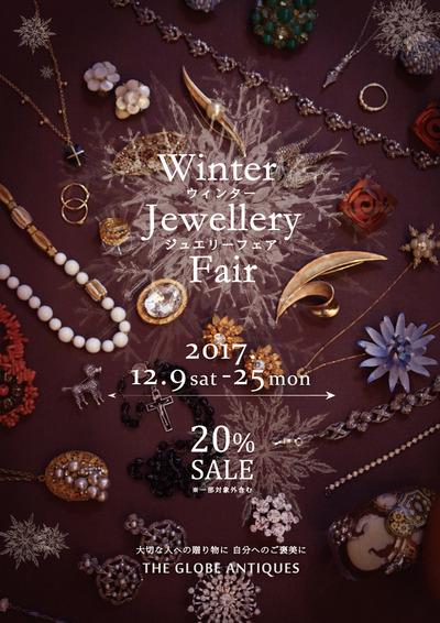 201712_accessories_-03.jpg