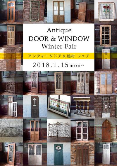 201801_door.jpg