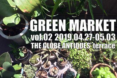 201904_green_アートボード 1.jpg